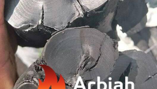 شركة فحم في مصر , اكبر شركة فحم, شركة فحم شيشة, شركة تجارة فحم, شركة تصدير فحم, شركة بيع فحم, مصنع فحم, عالم الفحم, تجارة الفحم, تجار الفحم, شركات الفحم , اكبر شركة فحم