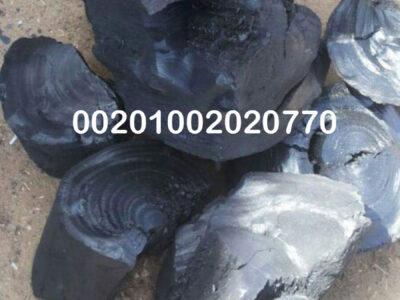 فحم صومالي